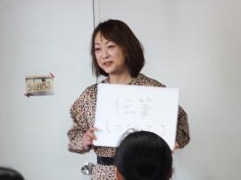 講師 矢野千賀子さん